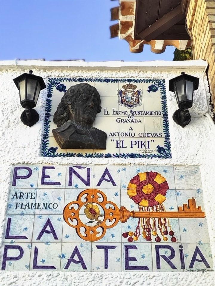 Pena La Plateria flamenco venue